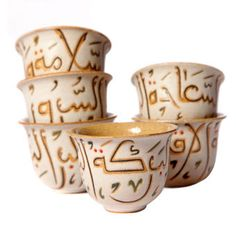 Hand-Painted Arabic Coffee Cups | SILSAL