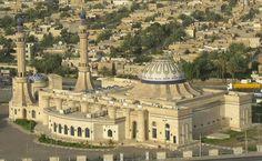 Al Nida Mosque (Baghdad, Iraq)