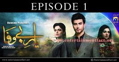 Yaar e Bewafa Episode 1 Watch Online Geo TV This project has Imran Abbas, Arij Fatima and Sarah Khan playing the lead roles. Starting From Thursday, 6th Of July 2017 8:00 PM On Geo Tv Sharing Is Caring ! :)