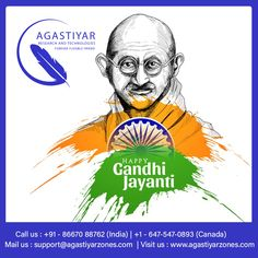 Agastiyar Research and Technologies wishes Happy Gandhi Jayanthi! May the spirit of truth and non-violence be with us this Gandhi Jayanti. #agastiyar #GandhiJayanti2020 #GandhiJayanti #Gandhiji #MahatmaGandhi #HappyGandhiJayanti #FatherOfTheNation Happy Gandhi Jayanti, Spirit Of Truth, Mahatma Gandhi, Research, Technology, Search, Tech, Tecnologia, Exploring