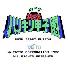 Kyuukyoku Harikiri Koushien (Japan) Title Screen