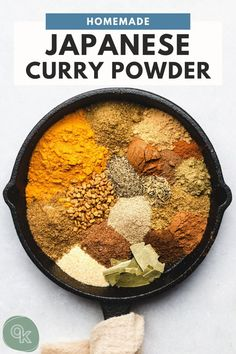 Japanese Curry Powder Recipe, Japanese Vegetable Curry Recipe, Homemade Japanese Curry Recipe, Japanese Food, Curry Seasoning, Seasoning Mixes, Indian Food Recipes, Asian Recipes, Curry Fried Rice