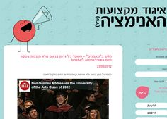 the israeli animation union. new website http://www.animationunion.org.il