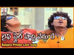 Life Style Veru Re Banjara Private Song All Love Songs, Latest Dj Songs, Mirrored Sunglasses, Mens Sunglasses, Videos, Youtube, Lifestyle, Men's Sunglasses, Youtubers