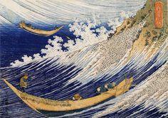 Ocean waves  Katsushika Hokusai - Style - Ukiyo-e