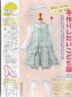 Gosu Loli little girl dress, blouse, socks, pochette, headdress. Girls Spring Dresses, Little Girl Dresses, Flower Girl Dresses, Sewing For Kids, Baby Sewing, Sewing Magazines, Japanese Outfits, Kids Fashion, Fashion Design
