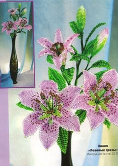 "Lily ""Pink Dreams"" of beads. Discussion on LiveInternet - Russian Service Online Diaries Seed Bead Flowers, Wire Flowers, Crochet Flowers, Beading Projects, Beading Tutorials, Beading Patterns, Wire Crafts, Bead Crafts, Nylon Flowers"
