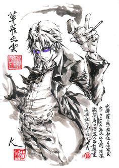 K: Project - Kusanagi Izumo Kk Project, K Project Anime, Manga Characters, Fantasy Characters, Manga Art, Manga Anime, Hand Drawing Reference, Kagerou Project, Anime Nerd