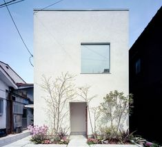 Luz Natural, Japanese Modern House, Suite Principal, House Of The Rising Sun, Landscape Elements, Narrow House, High Rise Building, Brutalist, Exterior