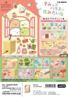 Re-ment-Sumikko-Gurashi-House-Set-8-Pack-Complete-Box-Set-0749