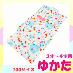子供仕立ゆかた 子どもプレタ浴衣 綿100% -201- 女児 女の子 3~4才 100サイズ 白色 (水色) 桜柄 金魚柄