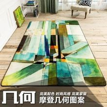 Nordic Geometric Patterns Modern Simplicity Oil Painting Sofa Bedroom Carpet  Environmental Protection Non Slip Living