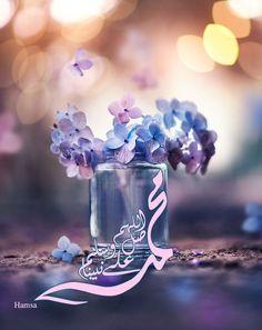 عليه أفضل الصلاة والسلام💜 Calligraphy Wallpaper, Islamic Art Calligraphy, Islam Hadith, Allah Islam, Islamic Qoutes, Islamic Inspirational Quotes, Beautiful Photos Of Nature, Beautiful Flowers, Biology Facts