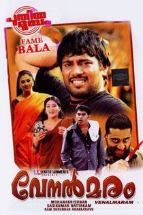 rasam malayalam movie watch online