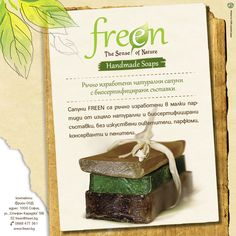 Freen soaps