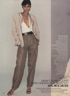 """UK Vogue March 1980 """"New Bodylines"""" Models: Beverly Johnson & her daugther Anasa Photographer: Alex Chatelain"""