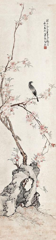 中国画百年巨匠系列(七)·高剑父