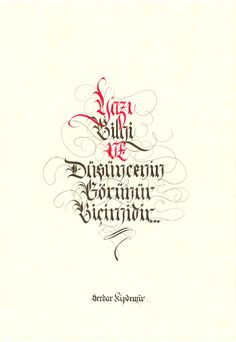 Fraktur Design... ''writing is the visible shape of knowledge and thoughts''....