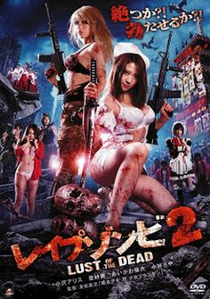 Chia se Phim, Phim HOT, Phim cap 3 , 18+: [Cat3 online Watch] Rape Zombie – Lust of the Dead...