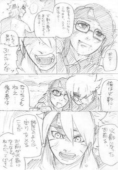 BoruSara Naruto Sasuke Sakura, Naruto Cute, Naruto Shippuden Anime, Tenten Y Neji, Sarada E Boruto, Sasunaru, Naruhina, Manga Anime, Cr7 Wallpapers