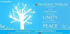 One who thinks about progress. Brings the people together wetogether.... http://www.prashantthakur.in/