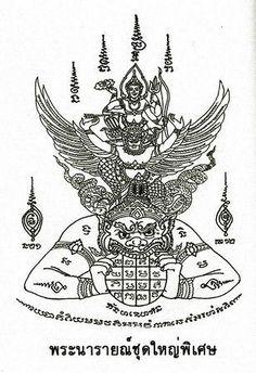 Bildergebnis für sak yant meaning and designs Tatuagem Sak Yant, Sak Yant Tattoo, 1 Tattoo, Tiger Tattoo, Back Tattoo, Maori Tattoos, Tribal Tattoos, Tatoo Thai, Muay Thai Tattoo
