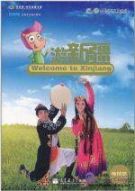 Welcome to Xinjiang. IRCCFI Bk.20 (Confucius Institute Bk.20). #XinjiangChina #TraveltoChina #ChineseLeaarning