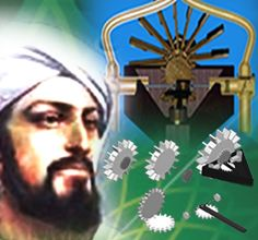 Al Jazari, the Islamic Engineer Inventor built man's earliest water supply system - double action fully automatic suction pump.