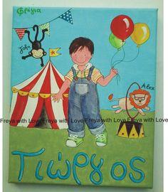 παιδικό καδράκι με θέμα το τσίρκο. kids painting, kids room, circus Painting For Kids, Paintings, Fictional Characters, Art, Kids Coloring, Art Background, Paint, Painting Art, Kunst