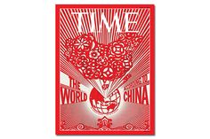 """Ai Weiwei Illustrates TIME Magazine's """"How China Sees The World"""" Cover"""