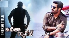Janatha Garage Movie Rights Sold For Huge Price in Europe