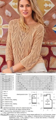Lace Knitting Patterns, Knitting Stitches, Knitting Designs, Hand Knitting, Crochet Blouse, Knit Crochet, Summer Knitting, Knit Jacket, Pulls