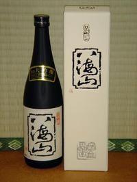 八海山大吟醸720ml