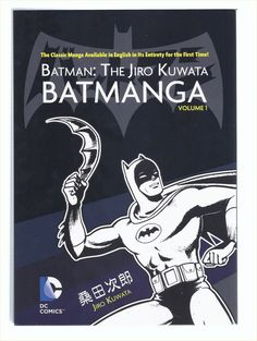 from $15.0 - #Batman The Jiro Kuwata #Bat#Manga Tpb Vol. 1 (2014 Dc) Story & Art By Jiro Kuwata
