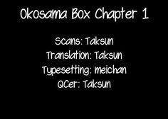 Oko-sama Box http://ift.tt/2rNJAOZ