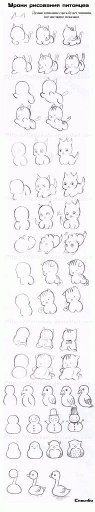 how to draw anime animals OMG!!!! OMG YES!!!!!!!!!!!!!!!!!!!!! Too #Stuffed…