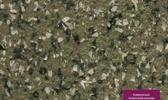 Covor pvc trafic Intens gri linoleum eterogen Acczent Terra Tarkett CH 235 27 How To Dry Basil, Herbs, Flooring, Design, Herb, Wood Flooring, Floor, Medicinal Plants