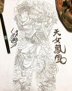 Singapore Tattoo, Singapore Art, Japanese Tattoo Designs, Japanese Design, Asian Tattoos, Black Tattoos, Tattoo Time Lapse, Doodle Tattoo, Traditional Japanese Art