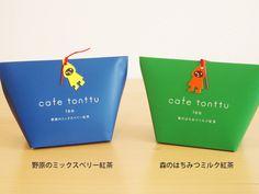 cafetonttu(カフェトントゥ)野原のミックスベリー紅茶