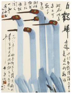 White Cranes Return by Chinese artist, Huang Yongyu. Japanese Prints, Japanese Art, Vogel Illustration, Botanical Illustration, Art Minimaliste, Japanese Calligraphy, China Art, Korean Art, Wow Art