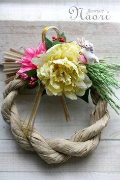 Japanese New Year wreath 2014 Year of the Horse 2014!