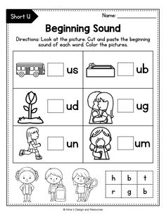 This set of CVC printable worksheets, activities and games includes some fun reading, writing, tracing, coloring, and finding CVC words and word families. Your kindergarten and preschool students will practice reading and write with over 30 word familes to choose from. Perfect phonics activity for morning work, literacy tubs, homework and more. #cvc #cvcwords #wordfamilies #cvcwordactivities Word Family Activities, Phonics Activities, Back To School Activities, Writing Activities, Classroom Resources, Classroom Decor, Teacher Resources, Teaching Ideas, Phonics Reading