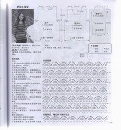 #ClippedOnIssuu from Crochet sweater chinese 2010