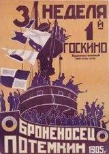 CINE(EDU)-54. El acorazado Potemkin / la obra maestra de Serguei M. Eisenstein. Unión Soviética, 1925. Bélico. Eisenstein creó una síntesis de todo aquel espíritu revolucionario cuyo mensaje llegó directamente al espectador gracias a su poesía visual y, sobre todo, al uso de los encuadres y de un modélico montaje. http://kmelot.biblioteca.udc.es/record=b1400660~S1*gag http://www.filmaffinity.com/es/film961390.html