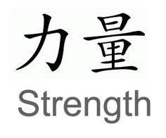 japanese symbol for strength - Google Search