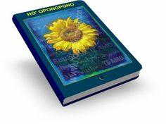 Libros Recomendados: HOOPONOPONO-Libro + Audio- Varios Autores