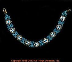 Ukrainian Gherdany Beadwork  # GBR13-038 handmade in Ukraine. Originally sold on http://www.allthingsukrainian.com/Jewelry/index.htm