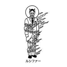 Lucifer. Tattoo Flash by Ego Sum Lux Mundi. More info: https://www.instagram.com/egosumluxmundi/ https://egosumluxmundi.hotglue.me/