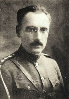 Mordehai Frizis (Greek: Μαρδοχαίος Φριζής; 1 January 1893 – 5 December 1940) was a Romaniote Jew and officer of the Greek Army, who distinguished himself in the Greco-Italian War, and was killed on 5 December 1940, fighting against the Julia Division. He died in action. Jewish History, Jewish Art, Winston Churchill, Revolutionaries, Greece, Identity, War, Culture, Artist