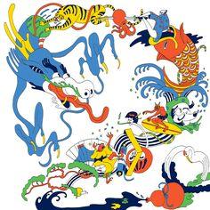 Weird Japan series「dragon 」wakana yamazaki